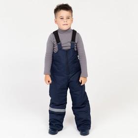 Брюки детские, на синтепоне, рост 158 см, цвет тёмно-синий