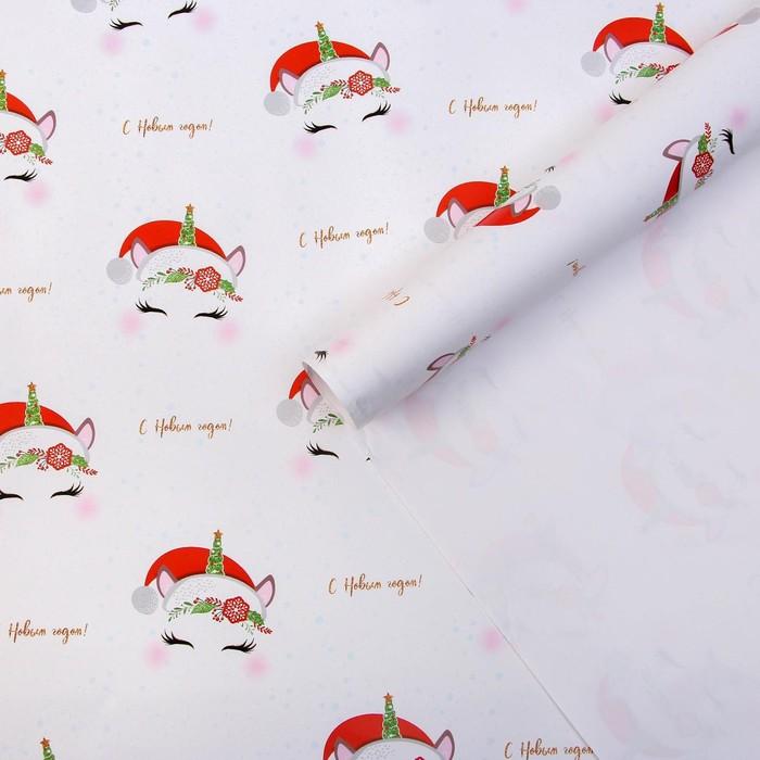 Бумага упаковочная глянцевая «Единорожки», 70 × 100 см