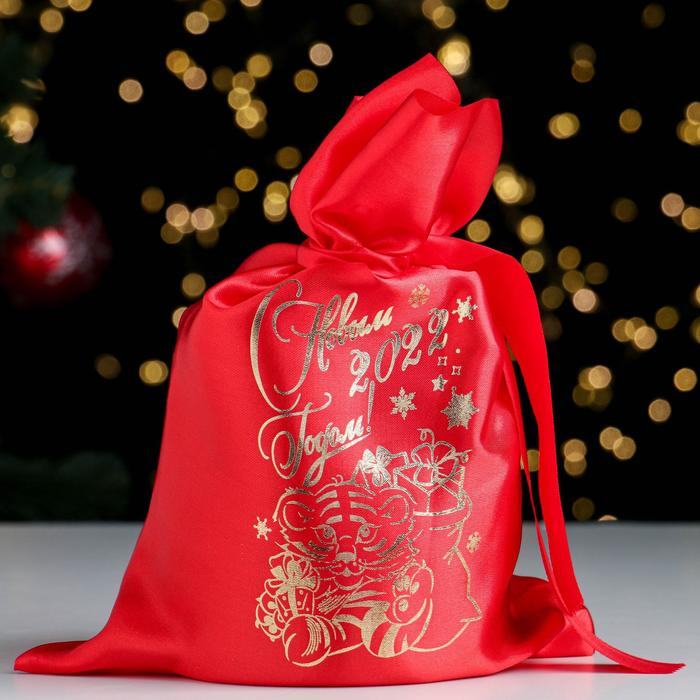 Мешок С новым годом 2022 Тигр с мешком, атлас, с завязками, красный, 20х30 см