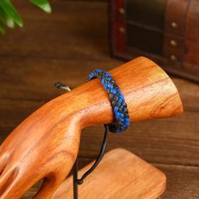 Браслет 'Риау' искусственная кожа, чёрный-синий 14 см Ош
