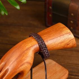 Браслет 'Суракарта' искусственная кожа, тёмно-коричневый 14 см Ош