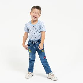 Футболка «Звёзды» для мальчика, цвет голубой, рост 104 см
