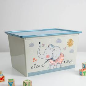 Контейнер для хранения игрушек IDEA «Деко. Слоник», 50 л, 53×37×30 см