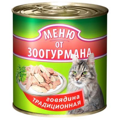"""Влажный корм """"Меню от Зоогурмана"""" для кошек, говядина традиционная, 250 г"""
