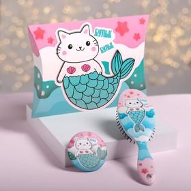 Подарочный набор «Бульк-бульк», 3 предмета: открытка, зеркало, массажная расчёска, цвет разноцветный Ош