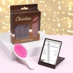 Подарочный набор «Тёмный шоколад», 2 предмета: зеркало, массажная расчёска, цвет коричневый/красный Ош