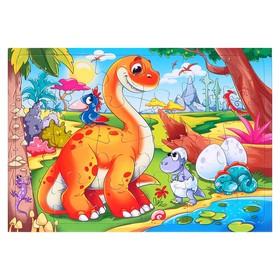 Пазл-рамка 24 элемента «Динозавры №7» Ош