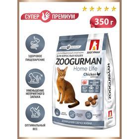 Сухой корм  Zoogurman Home Life для кошек, курочка, 350 г
