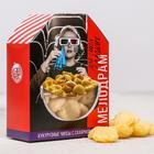 Кукурузные чипсы «Сладких мелодрам»: со вкусом сахарной пудрой, 40 г