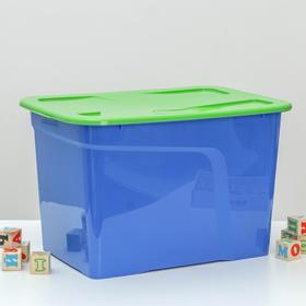 Контейнер для хранения игрушек Roombox Kids, 50 л, цвет синий-зелёный