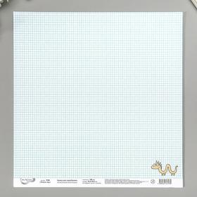 """Бумага для скрапбукинга Mr.Painter """"Бу! 6"""" 30,5х30,5 см 190гр/м2"""