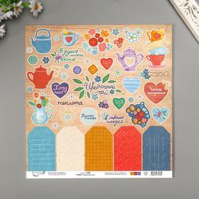 """Бумага для скрапбукинга Mr.Painter """"Цветочный чай 7"""" для вырез., 30,5х30,5 см 190гр/м2"""
