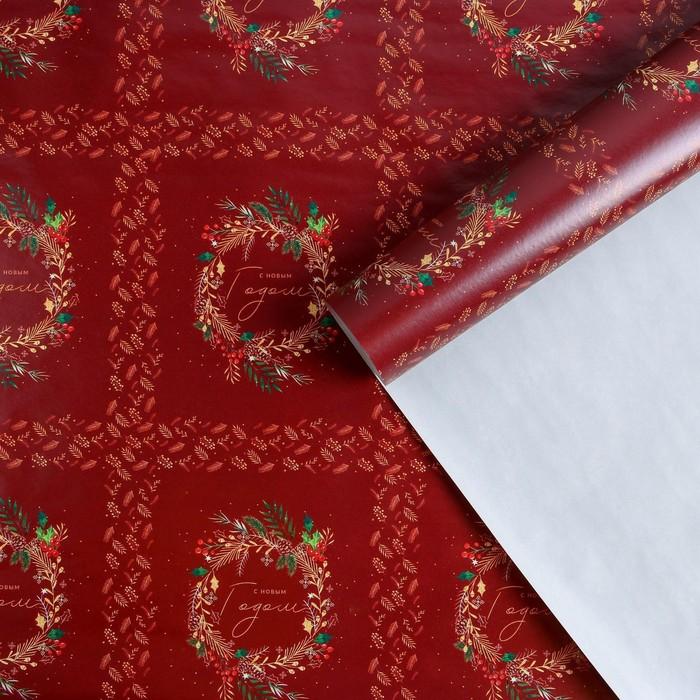 Бумага упаковочная глянцевая «С Новым Годом», 70 × 100 см