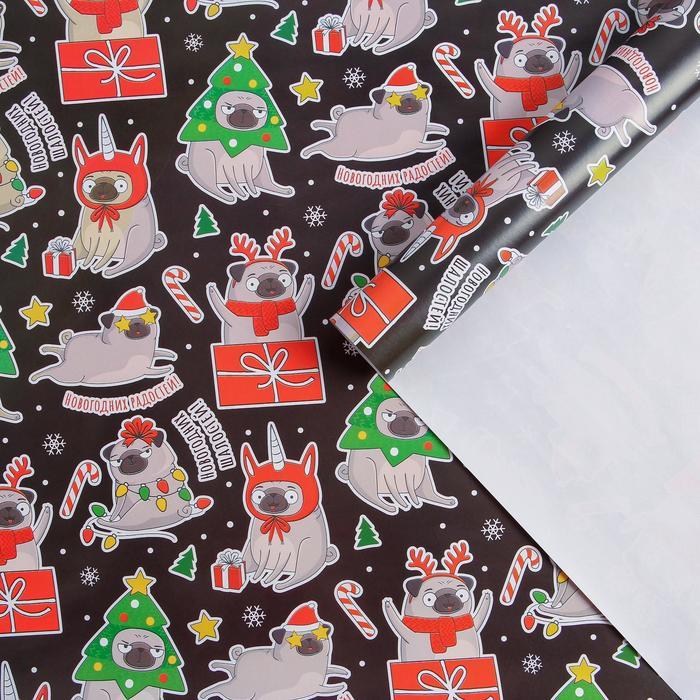 Бумага упаковочная глянцевая «Мопсы», 70 × 100 см