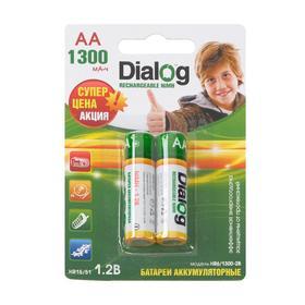 Аккумулятор Dialog, Ni-Mh, AA, HR6-2BL, 1.2В, 1300 мАч, блистер, 2 шт.