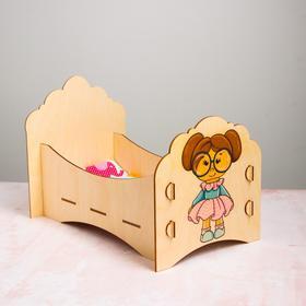 Кроватка для кукол до 32 см «Мая» серия «Облака»