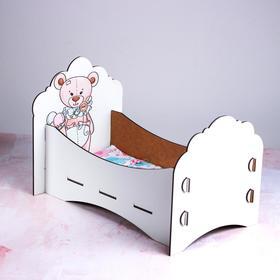 Кроватка для кукол до 32 см «Крис» серия «Облака»