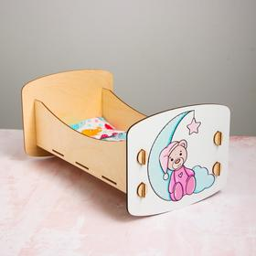Кроватка для кукол до 32 см «Соня» серия «Облака»