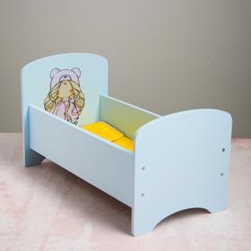 Кроватка для кукол до 32 см «Кудряшка» серия «Бусинки»