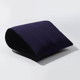 Подушка надувная «Капля», 42 × 35 см, цвет синий