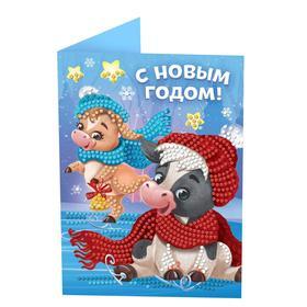 Алмазная мозаика на открытке «С Новым годом!» Телята + ёмкость, стержень, клеевая подушечка