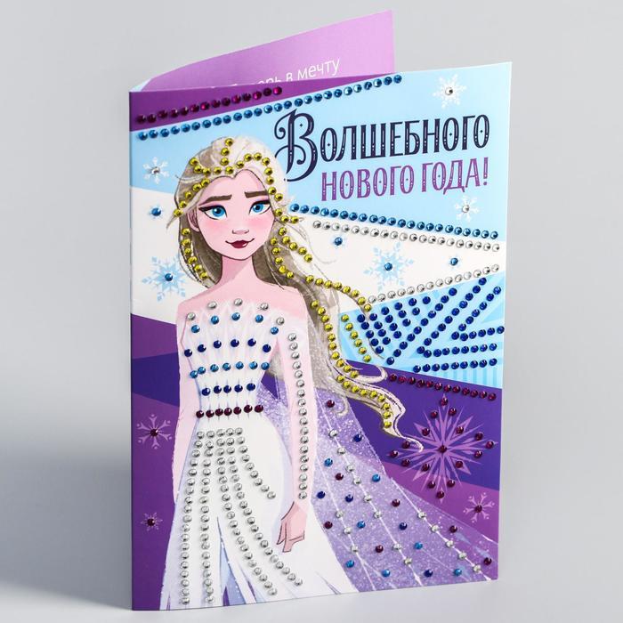 """Алмазная мозаика на открытке """"Волшебного Нового года"""" Холодное сердце"""