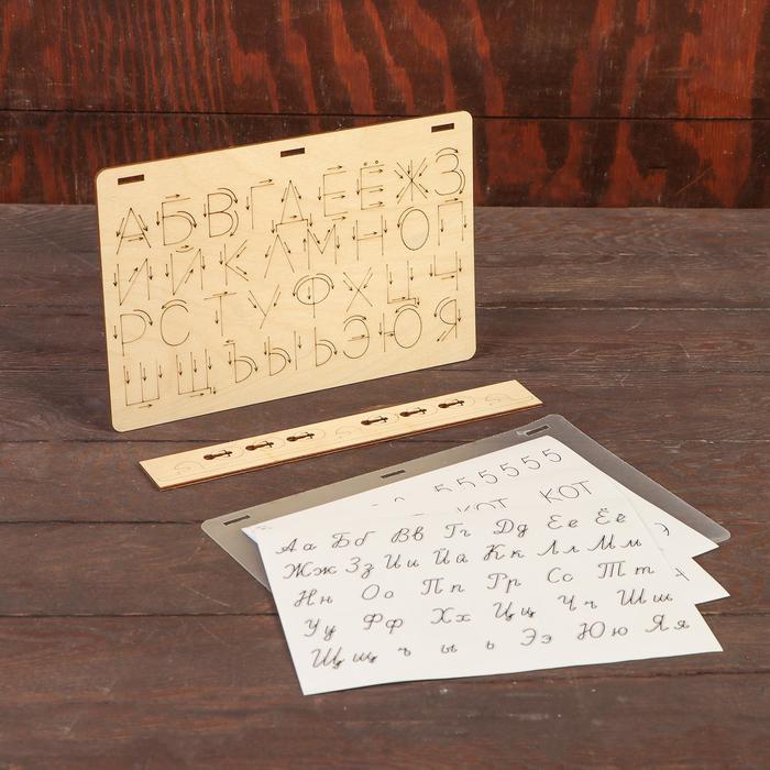 Многоразовые прописи «Первые буквы»
