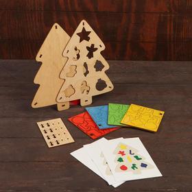Игра «Наряди ёлочку»