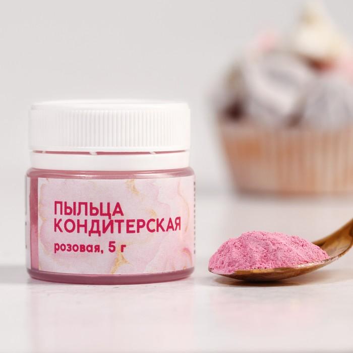 Кондитерская пыльца «Розовая», 5 гр.