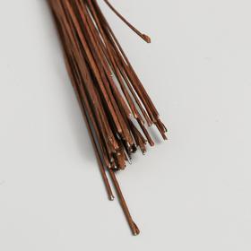 Набор проволоки для флористики d-0,8 мм, 60 см, 50 шт, коричневый