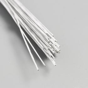 Набор проволоки для флористики d-0,8 мм, 60 см, 50 шт, белый