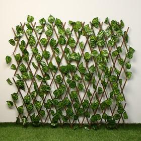 Ограждение декоративное, 200 × 75 см, «Лист осины», Greengo Ош