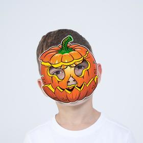 Маска из картона «Хеллоуин», тыква