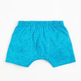 Трусы для мальчика, цвет бирюзовый, рост 116-122 см