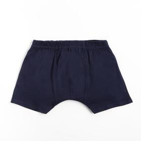 Трусы для мальчика, цвет тёмно-синий, рост 98-104 см