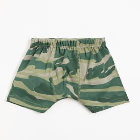 Трусы для мальчика, цвет зелёный/камуфляж, рост 98-104 см