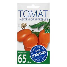"Семена Томат ""Авюри"", оранжевый, средний, Д, 0,1 г"