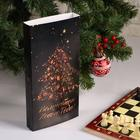 "Шахматы ""Волшебного нового года"", дерево,  29x29 см"