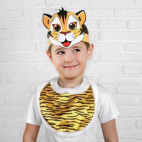 Карнавальный костюм «Тигр», манишка, маска картонная, р. 32 Ош
