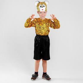 Карнавальный костюм «Тигр», рубашка, шорты, шапка, р. 32, рост 122-128 см Ош