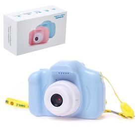 Детский фотоаппарат «Начинающий фотограф», цвет голубой Ош