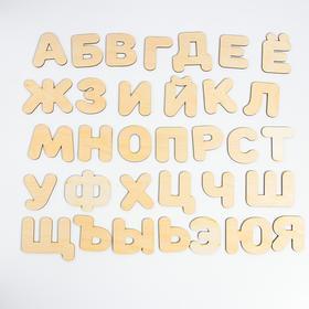Заготовки для творчества «Алфавит» Ош
