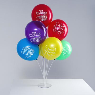 Букет из шаров «Для мальчика» набор 7 шт.+ стойка - Фото 1