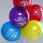 Букет из шаров «Для мальчика» набор 7 шт.+ стойка - Фото 3