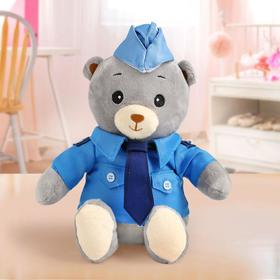 Мягкая игрушка «Медвежонок Лаппи - полицейский», 22 см