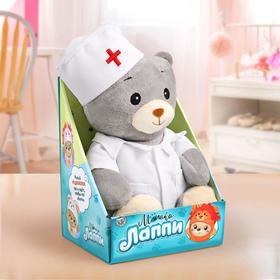 Мягкая игрушка «Медвежонок Лаппи - доктор», 22 см