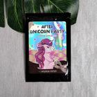 """Патч для глаз """"After Unicorn Party"""", кружево, с муцином улитки"""