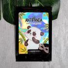 """Патч для глаз """"Anti-Panda"""", кружево, с муцином улитки"""