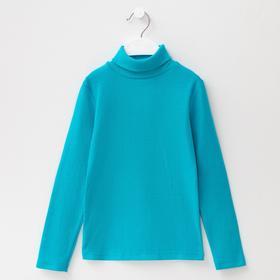 Водолазка для девочки, цвет бирюзовый, рост 110 см Ош