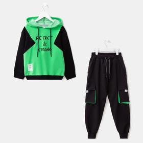 Комплект (толстовка, брюки) для мальчика, цвет зелёный, рост 104 см Ош